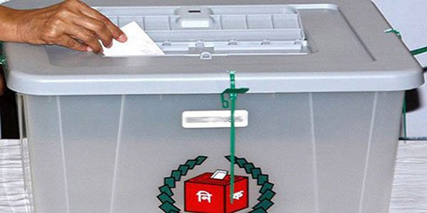 Voting underway in Gazipur