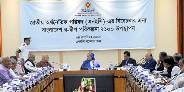 Bangladesh approves Delta Plan 2100
