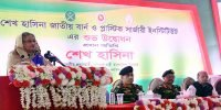 Hasina vowed to prevent recurrence of arson attacks