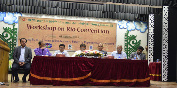 Rio Day celebrated in Bangladesh