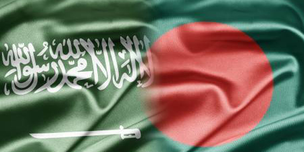 Deal on defence cooperation likely between Bangladesh and Saudi Arab