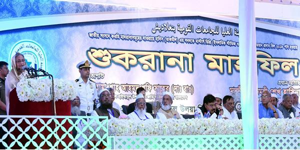 Hasina calls not to pay heed to social media propaganda