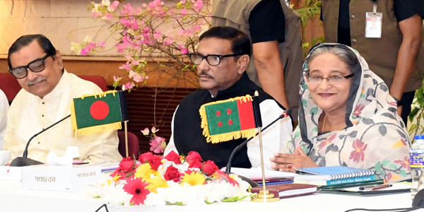 Bangladesh political dialogue