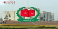 By-election to Bogra-6 parliamentary seat on June 24