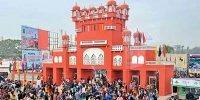 International trade show set to begin in Dhaka