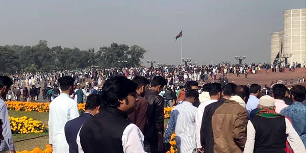 Bangladesh politician Syed Ashraful Islam