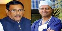 Shetty arrives in Dhaka for Quader's medical care