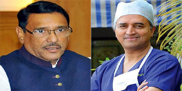 Shetty arrives in Dhaka for Quader's medical care