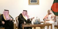 Dhaka, Riyadh strike deals to enhance cooperation further