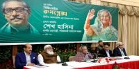 Hasina inaugurates new BGMEA building in Uttara
