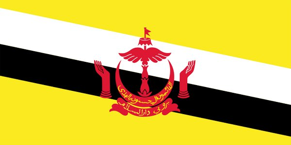 Bangladesh, Brunei to sign deals to strengthen ties