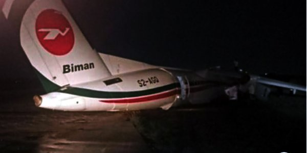 Bangladesh begins probe into Biman flight's accident in Yangon