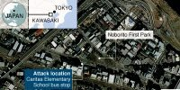 Two killed after knife-wielding man stabbed schoolchildren in Japan
