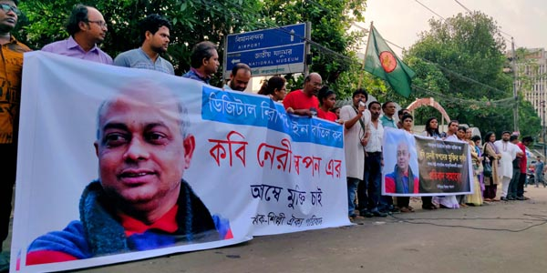 Protest after Bangladesh arrests poet, writer over Facebook writing