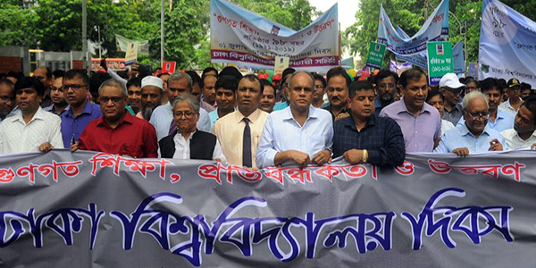 Dhaka University founding anniversary