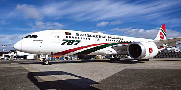 Biman's fourth Dreamliner commissioned