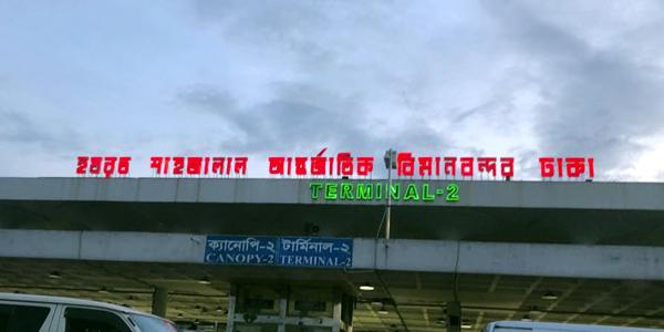 Saudi Arabia deports 175 Bangladeshi workers
