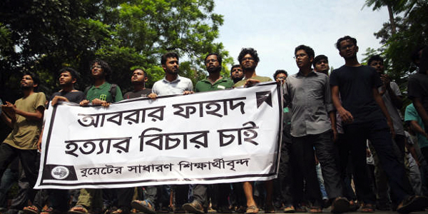 Silent procession to protest Abrar killing on BUET campus