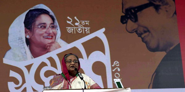 Hasina urges party leaders to work to gain people's confidence
