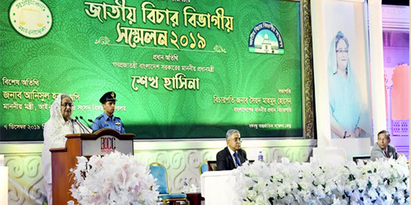 Hasina emphasizes coordination among state organs to ensure justice