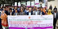 """Honking continues at downtown """"silent zone"""" in Dhaka"""