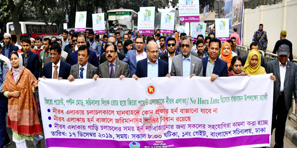 "Honking continues at downtown ""silent zone"" in Dhaka"