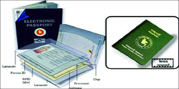 How many days you need to get Bangladeshi e-passport