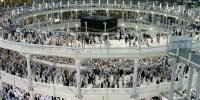 Saudi suspends pilgrimage at Muslim holy sites to check coronavirus spread