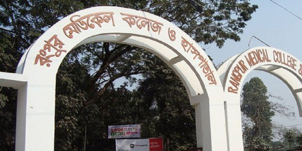 China-returned Bangladeshi student being taken to Dhaka from Rangpur hospital