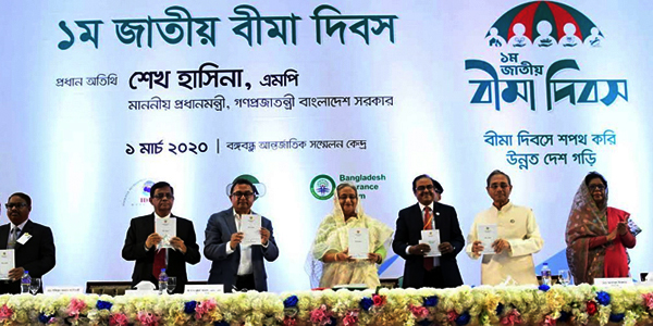 Hasina stresses for insurance sector modernization