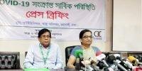 Coronavirus: Bangladesh's third infected person tested negative