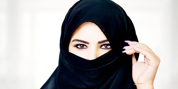 The Veil & Islam.
