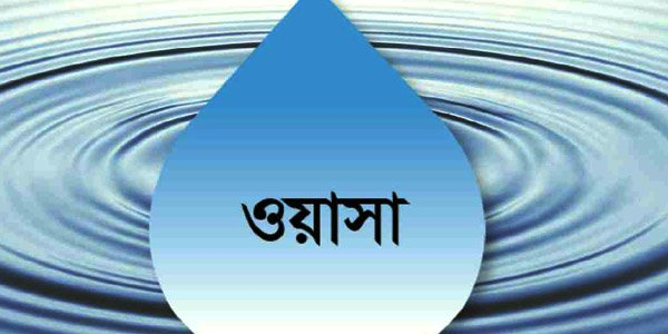 HC stays water price hike in Dhaka