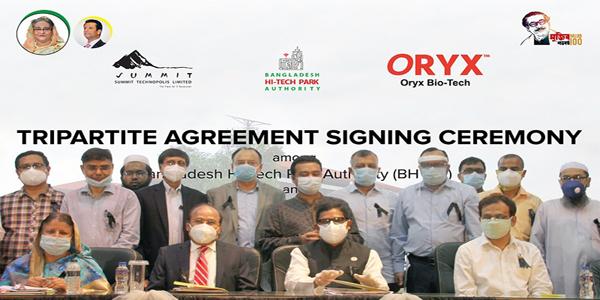 Summit, BHTPA and China's Oryx to set up first biotech plant worth $ 300 million