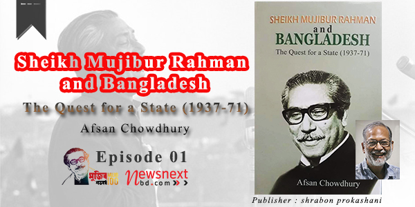 Introduction: Sheikh Mujibur Rahman and Bangladesh The quest for a state (1937-1971)