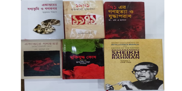 Indian mission gifts books to educational institutions to mark Mujib Barsho