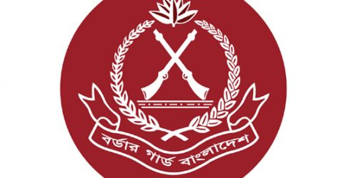 EDITORIAL: Strengthening of Bangladesh frontier force a right move
