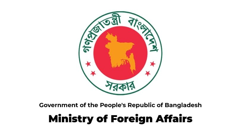 "Bangladesh's foreign ministry renames department as ""Public Diplomacy Wing"""