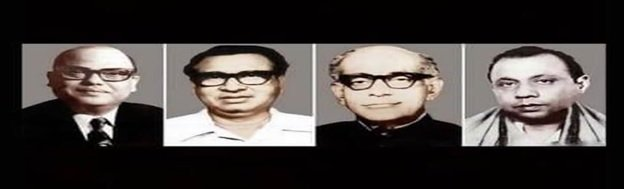 Jail Killing Day- A tribute to four national heroes