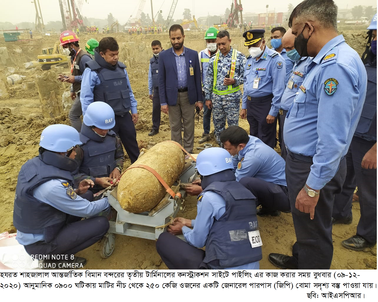 250 Kg Bomb Likely From 1971 War Found At Bangladesh's Main Airport