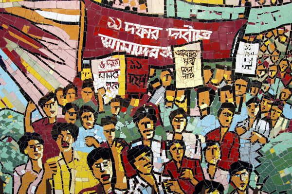 The Spirit Of 21st February & Language Movement