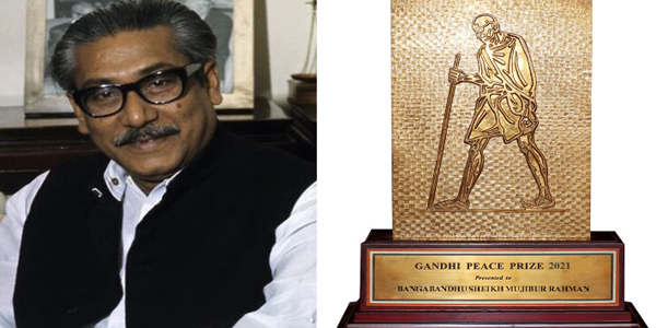 India awards Bangabandhu with Gandhi Peace Prize