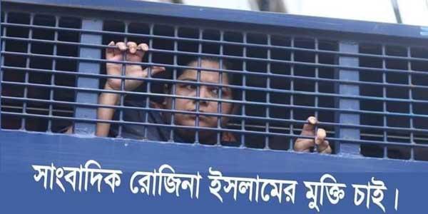 Protest continues after Bangladesh arrests investigative journalist