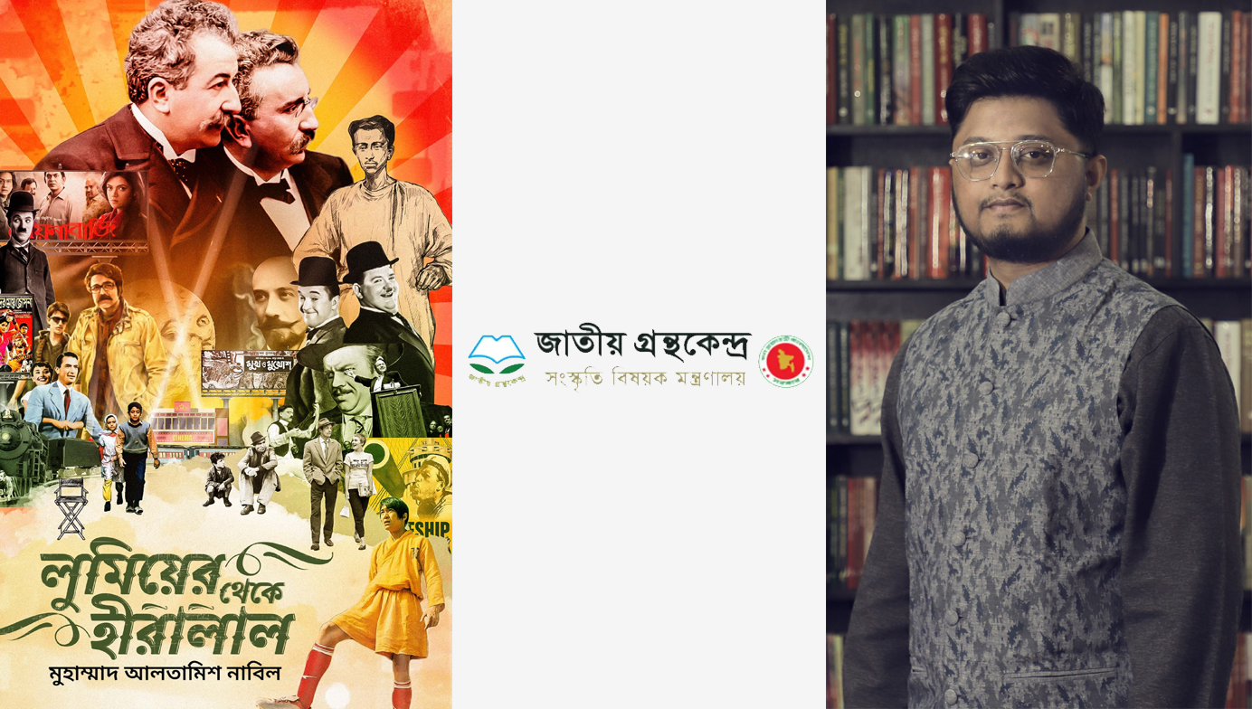 Altamis Nabil's 'Lumiere Theke Hiralal' in National Book Centre