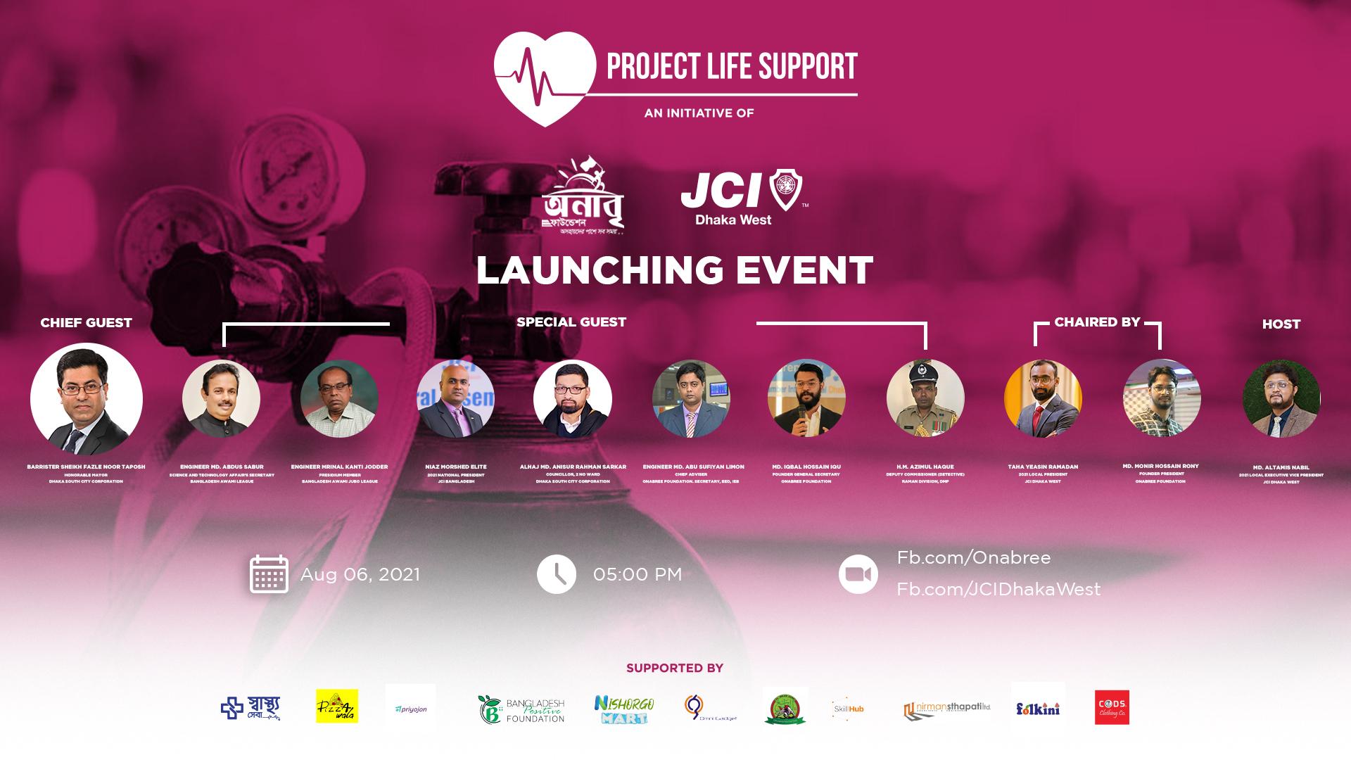 JCI Dhaka West-Onabree affording Free oxygen and ambulance services
